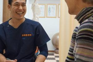 川﨑市腰痛‐脊柱管狭窄症