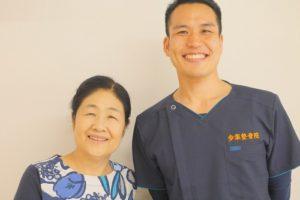 川崎市‐腰痛‐足の痺れ‐整体‐整骨